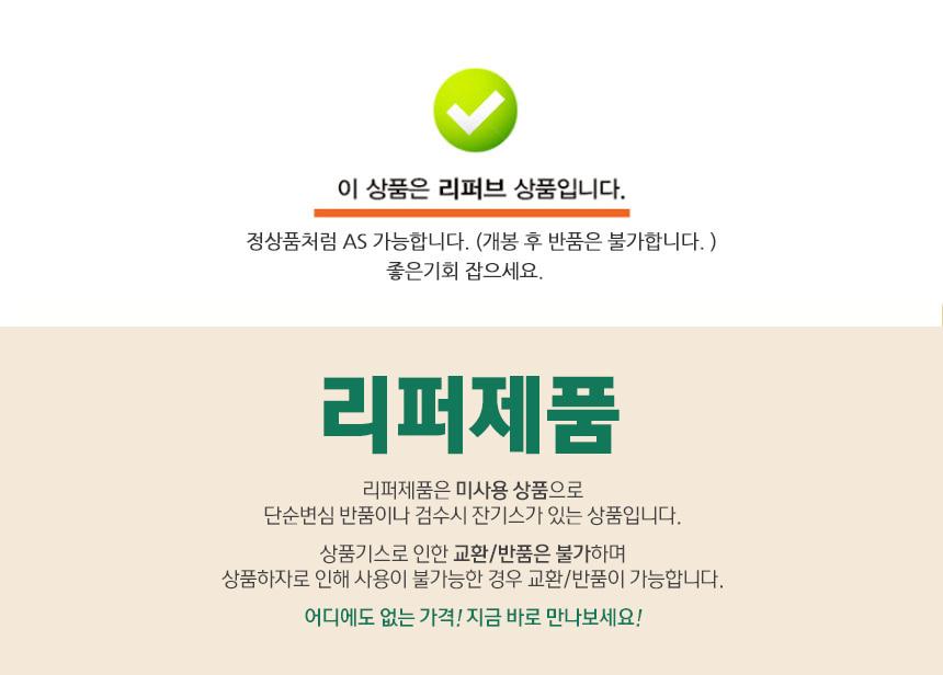 메디니스 발안마기 발마사지기 닥터황금발 리퍼 - 메드니스, 369,000원, 안마/교정, 부위안마기